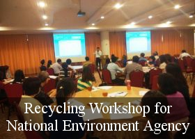 Recycling Workshop for National Environment Agency